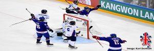 GB U18 v Poland U18 @ Tallinn | Tallinn | Harju County | Estonia
