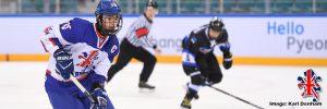GB U18 v Australia U18 @ Tallinn | Tallinn | Harju County | Estonia