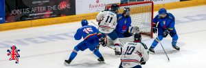 GB U18 v Lithuania U18 @ Tondiraba Ice Hall | Tallinn | Harju maakond | Estonia